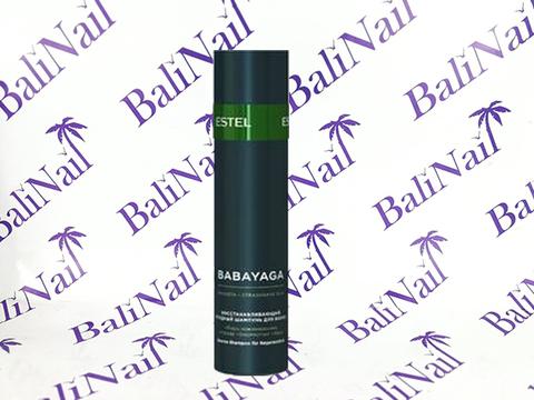 BABAYAGA Восстанавливающий ягодный шампунь для волос, 250 мл