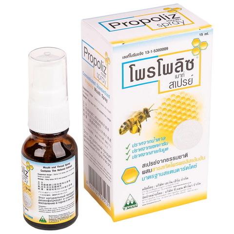 Спрей от боли и лечения горла Propoliz Mouth Spray, 15 мл., Таиланд