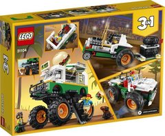 Lego konstruktor Monster Burger Truck