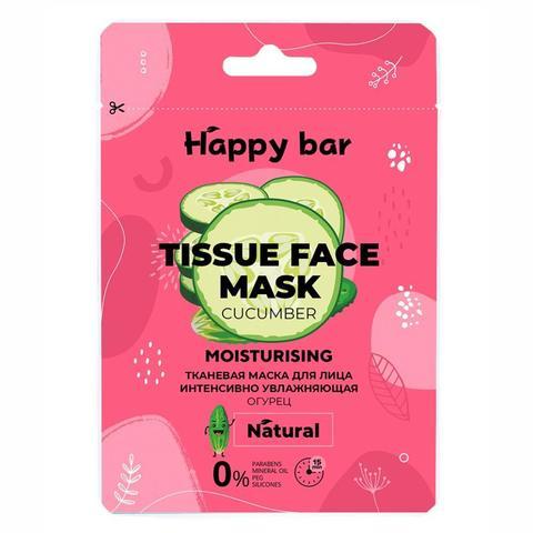 HB Тканевая маска для лица интенсивное увлажнение