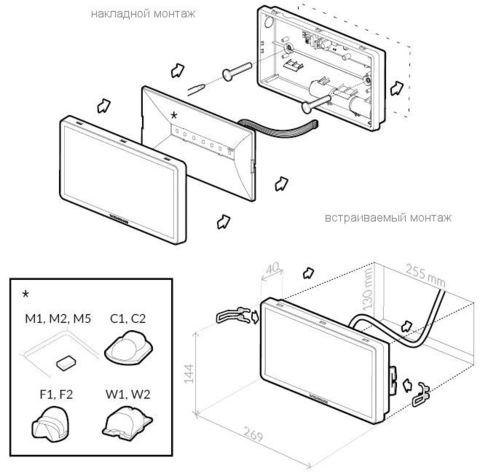 Монтажная схема для светильников аварийного освещения ONTEC S M1 301 M ST