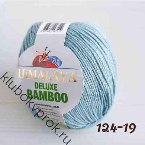 HIMALAYA DELUXE BAMBOO 124-19, Светлый джинс