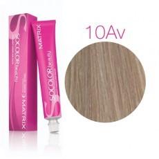 Matrix SOCOLOR.beauty: Ash Violet 10AV очень-очень светлый блондин пепельно-перламутровый, краска стойкая для волос (перманентная), 90мл