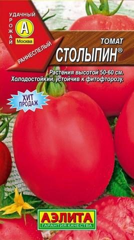 Семена Томат Столыпин