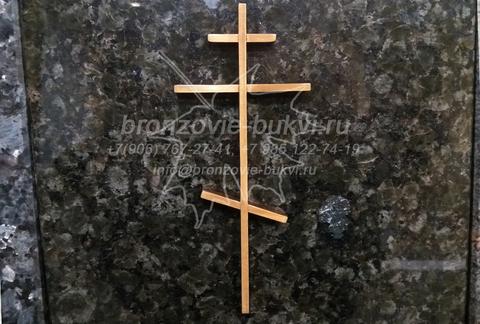 Бронзовый православный крест Real Votiva