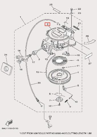 Корпус стартера для лодочного мотора F9,9 Sea-PRO (10-2)