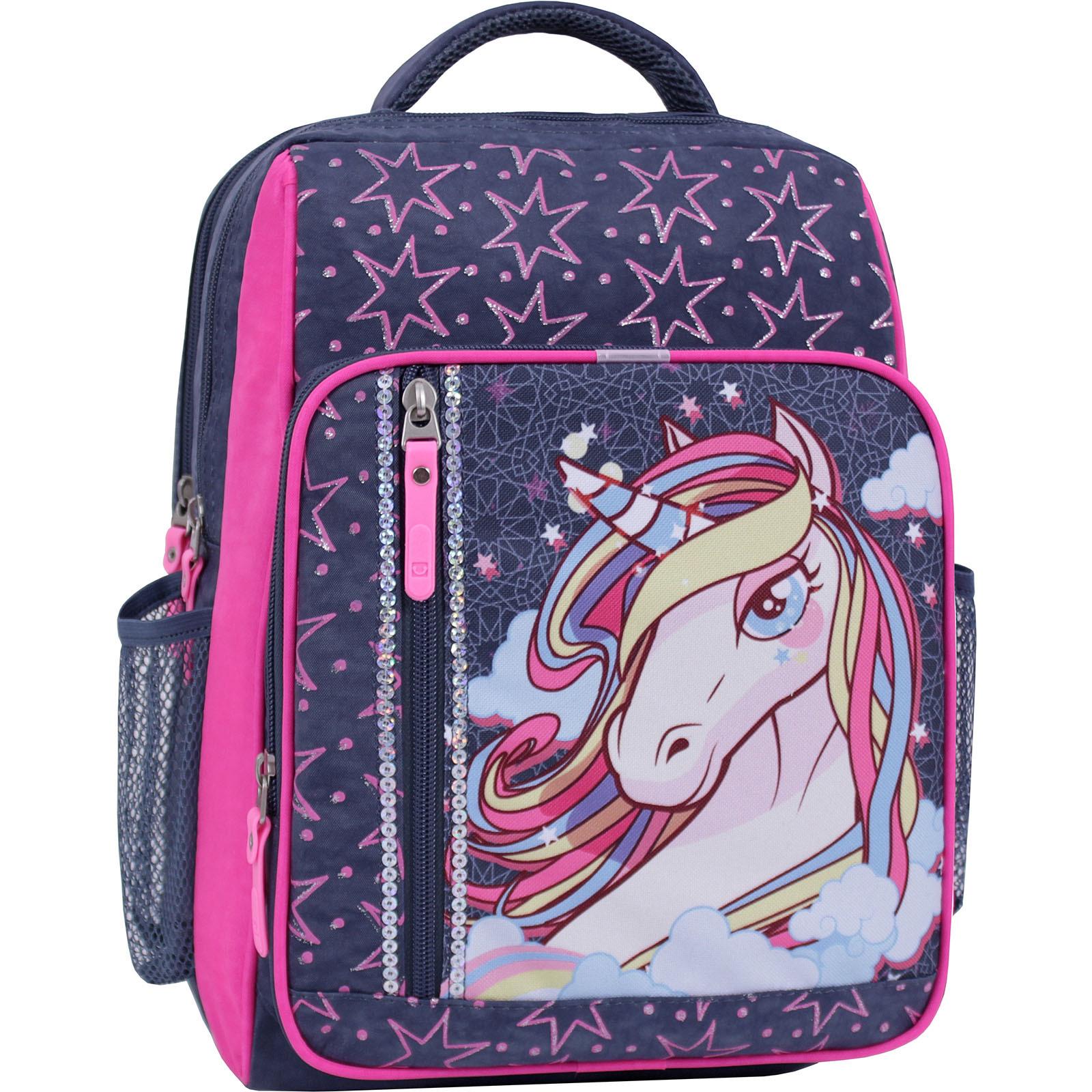 Рюкзак школьный Bagland Школьник 8 л. 321 серый 511 (0012870) фото 1