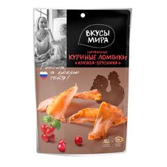 Куриные ломтики сыровяленые клюква-брусника 35 г