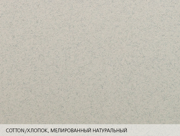 REFIT ЭКО натуральный 360 гр/м2