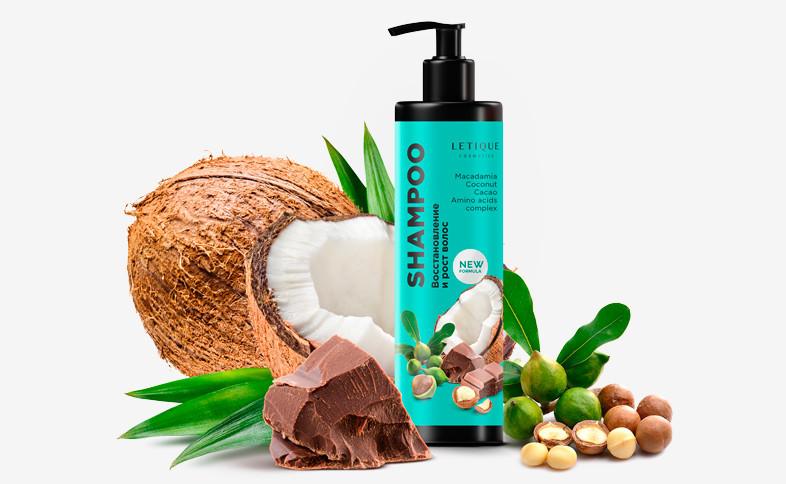 Шампунь Letique Cosmetics Макадамия Кокос Восстановление и рост волос 250 мл