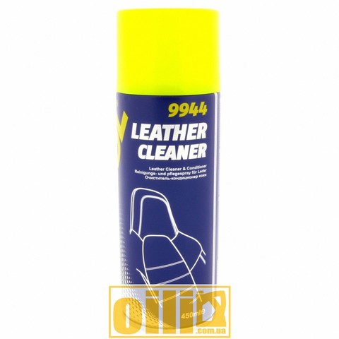 Mannol 9944 LEATHER CLEANER 450ml, очиститель кожи маннол, средство по уходу за кожаным салоном авто маннол