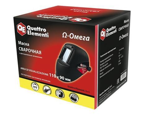 Маска сварочная QUATTRO ELEMENTI  OMEGA (затемнение DIN 11, откидывающийся светофильтр), ц (649-639)