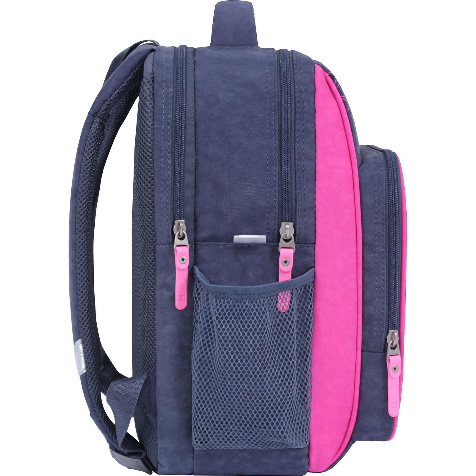 Рюкзак школьный Bagland Школьник 8 л. 321 серый 511 (0012870) фото 2