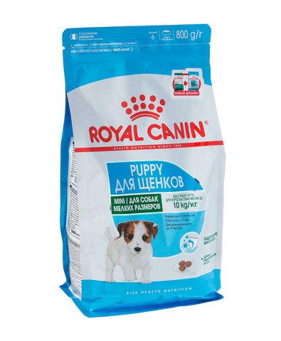 Royal Canin Puppy Mini сухой корм для щенков мелких пород 800 г