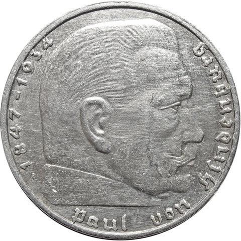 2 марки 3 рейх 1939 год (A) XF