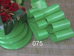 Лента атласная однотонная зеленая - 075.