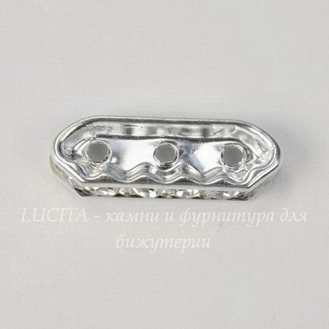 Разделитель на 3 нити с прозрачными стразами 21х7х4 мм (цвет - серебро)