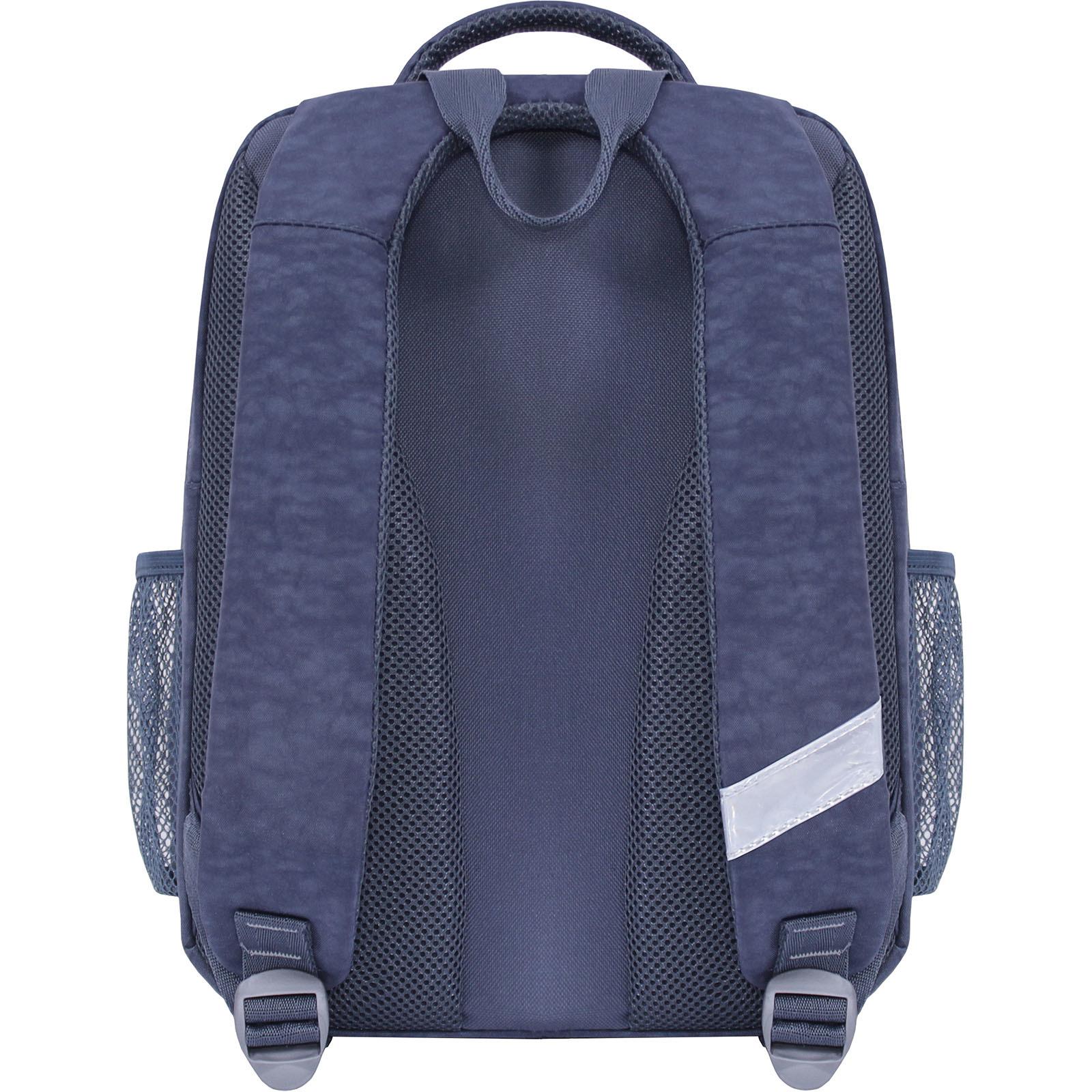 Рюкзак школьный Bagland Школьник 8 л. 321 серый 511 (0012870) фото 3