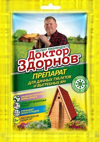 Доктор Здорнов для дачных туалетов и выгребных ям 75 г
