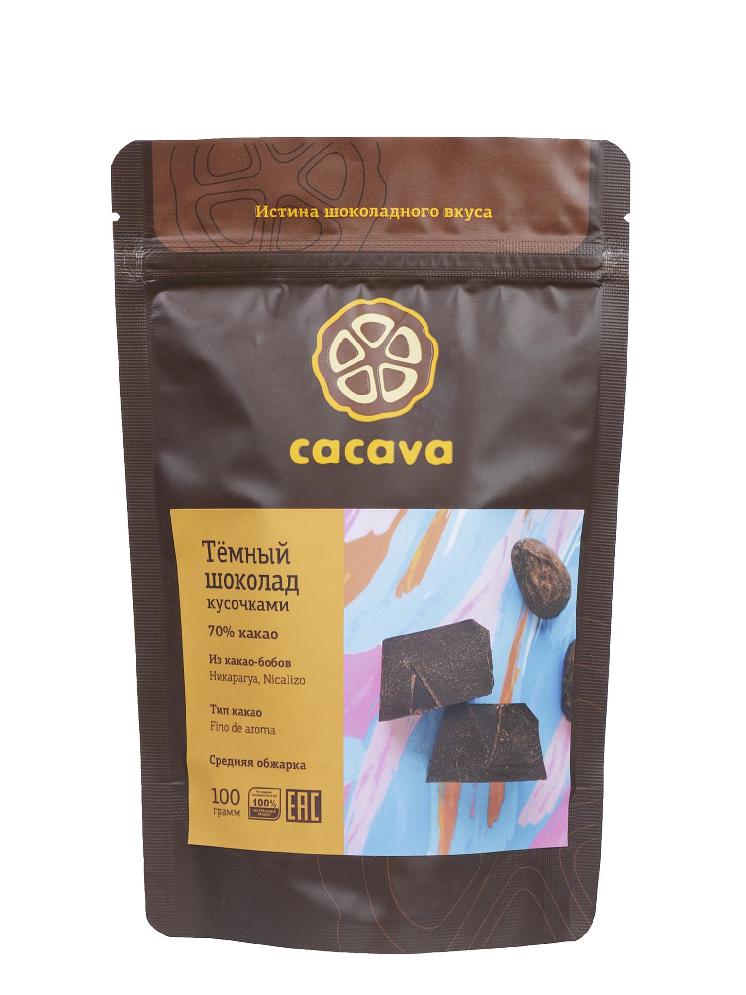 Тёмный шоколад 70 % какао (Никарагуа, Nicalizo), упаковка 100 грамм