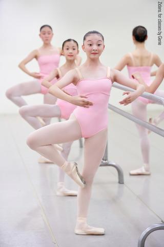 Strap leotard | pink_2beige