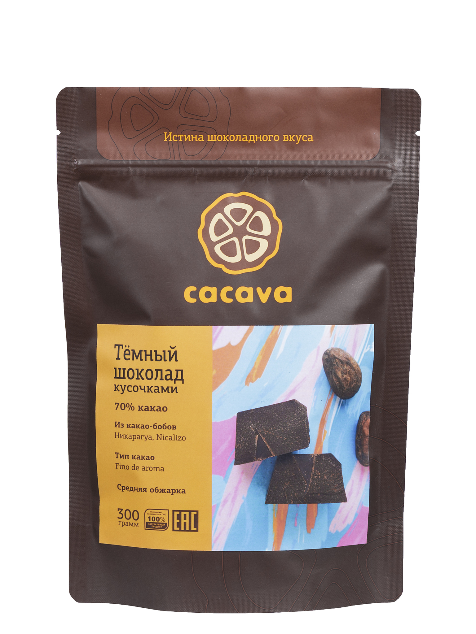 Тёмный шоколад 70 % какао (Никарагуа, Nicalizo), упаковка 300 грамм