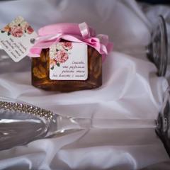 Бонбоньерка с медом и орехами на свадьбу, 140 грамм