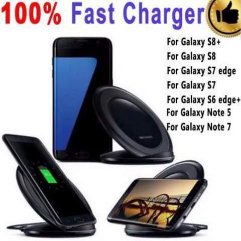Беспроводное зарядное устройство  Fast Charger