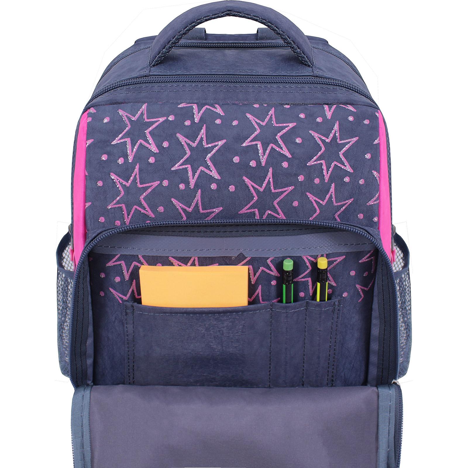 Рюкзак школьный Bagland Школьник 8 л. 321 серый 511 (0012870) фото 4