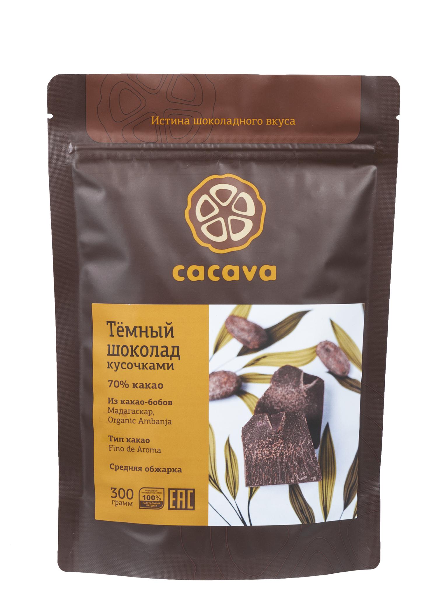 Тёмный шоколад 70 % какао (Мадагаскар), упаковка 300 грамм