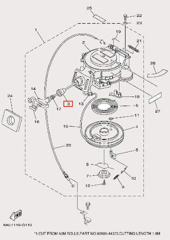Втулка направляющая для лодочного мотора F9,9 Sea-PRO (10-3)