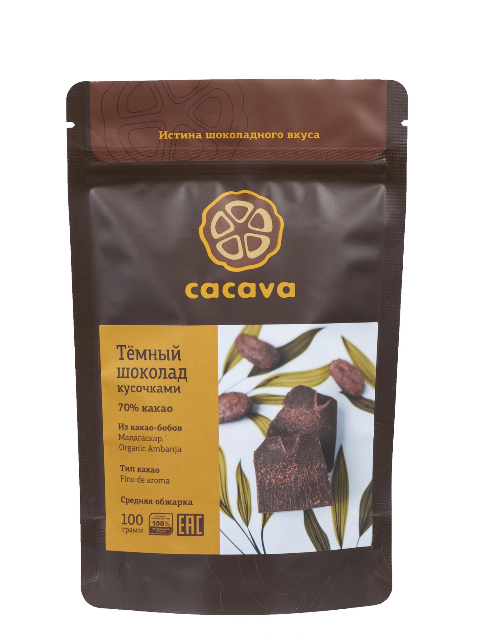 Тёмный шоколад 70 % какао (Мадагаскар), упаковка 100 грамм