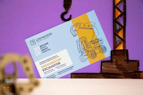 Экскаватор UNIT (UNIWOOD) - Деревянный конструктор, 3D пазл, сборная модель