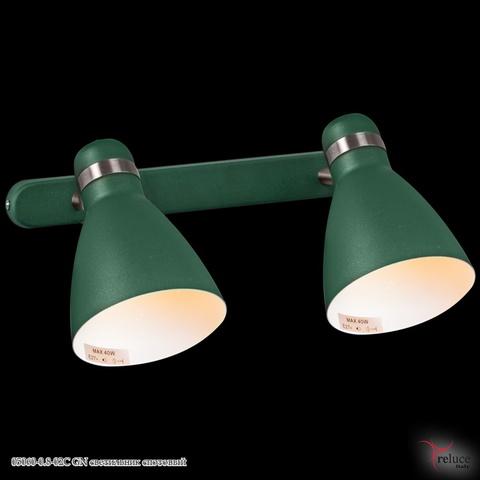 05060-0.8-02C GN светильник спотовый