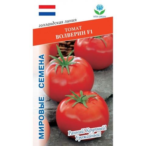 Семена Томат Волверин F1 (Vita Green)
