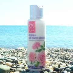 Молочко для снятия макияжа ™Крымская Роза