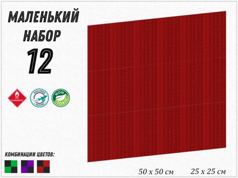2,43м² акустический поролон ECHOTON PIRAMIDA 30 red  12   pcs
