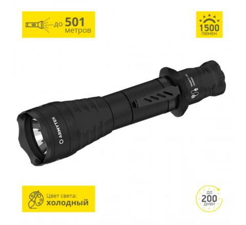 Тактический фонарь Armytek Predator Pro Magnet USB (белый свет) F07301C