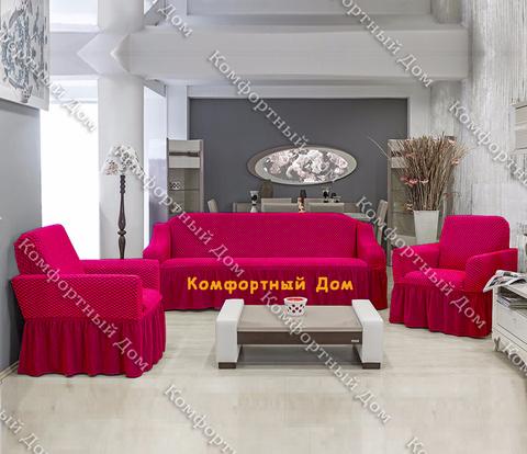 Чехол на трехместный диван и два кресла ALTINKOZA, фуксия