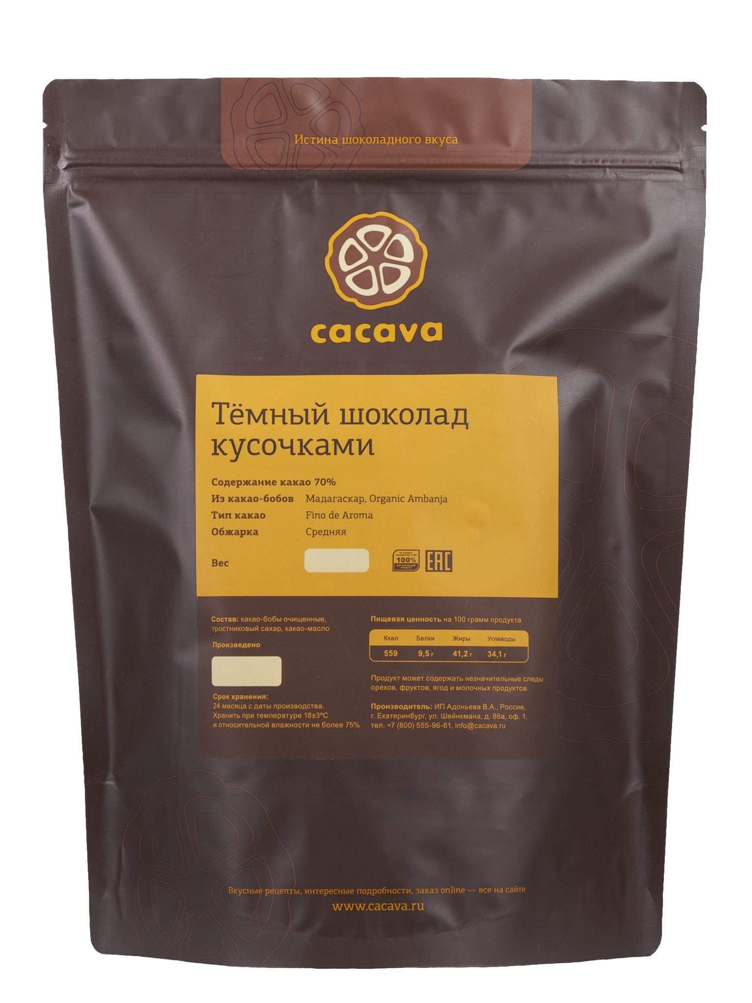 Тёмный шоколад 70 % какао (Мадагаскар), упаковка 1 кг