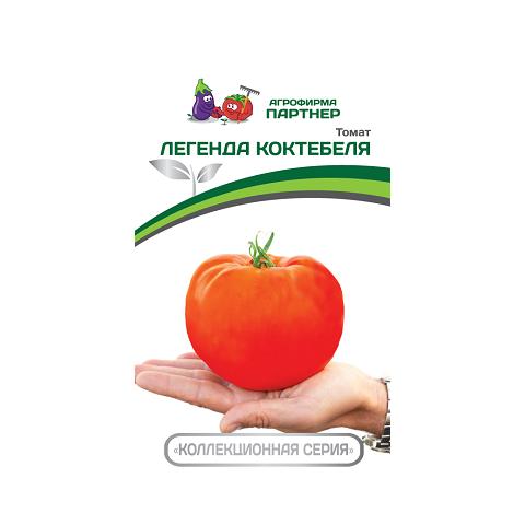 Легенда Коктебеля 10шт 2-ной пак томат (Партнер)