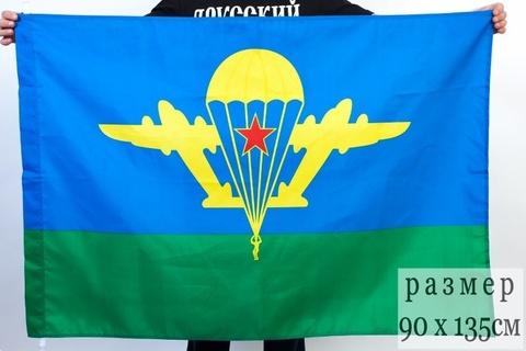 Купить большой флаг ВДВ СССР 90х105 см - Магазин тельняшек.ру