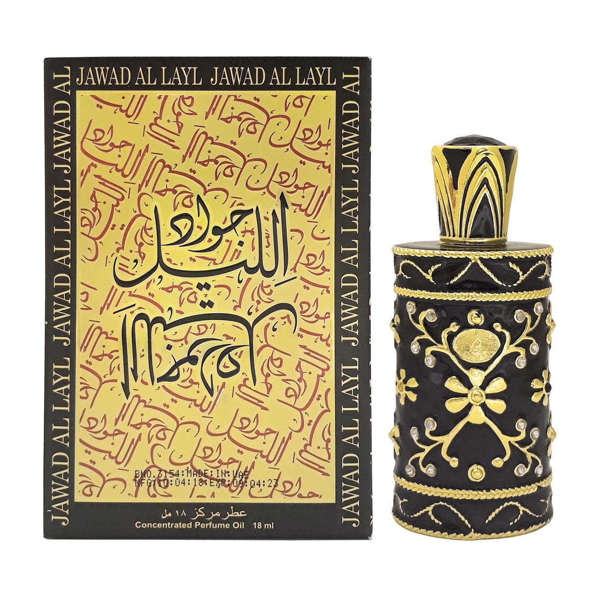 Пробник для Jawad Al Layl 1 мл арабские масляные духи от Халис Khalis Perfumes