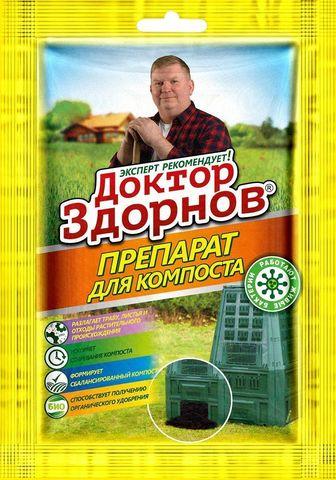 Доктор Здорнов для компоста 70 г
