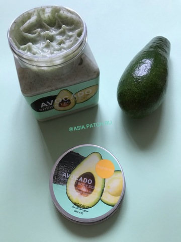 Скраб для тела Wokali Avocado Sherbet Body Scrub, 350 мл