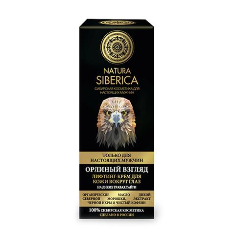 Natura Siberica Крем мужской для кожи вокруг глаз Орлиный взгляд
