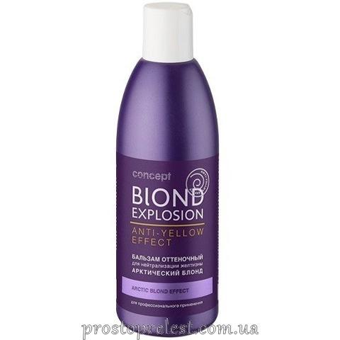 Concept Blond Explosion Balsam - Оттеночный бальзам эффект