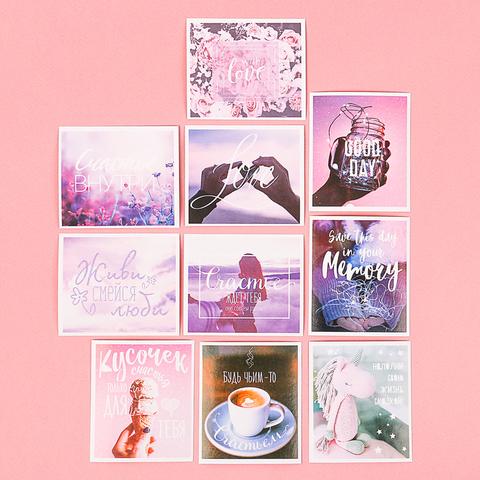Наклейки стикеры «Романтика»