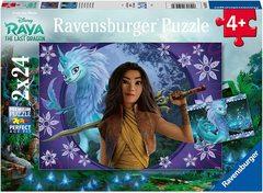 Puzzle RAD:Raya and Last Dragon 2x24 pcs