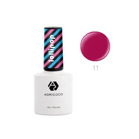 Гель-лак ADRICOCO Lollipop №11 - Ягодный холлс (8 мл.)